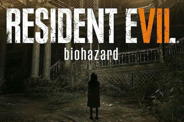 rezident evil 7